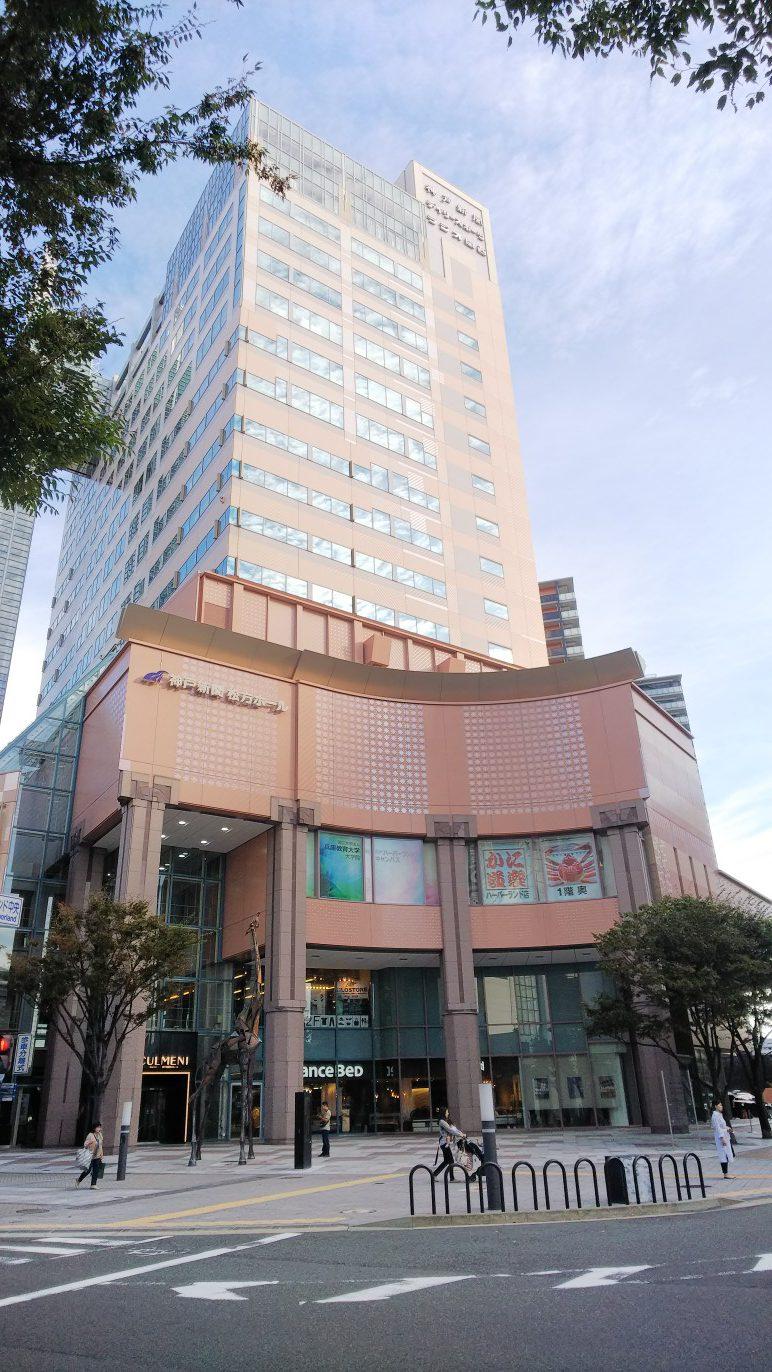 ラジオ関西の建物@神戸ハーバーランド