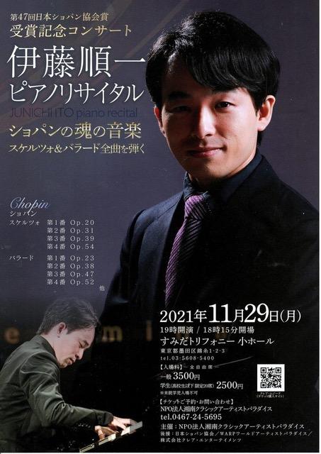 11月公演